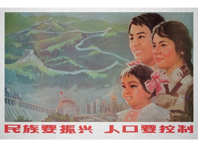 Ainda que Pequim tente reverter os resultados negativos da política do filho único, o programa extinto em 2015 ainda ameaça o desenvolvimento chinês (Foto: David Pollack/Corbis via Getty Images)