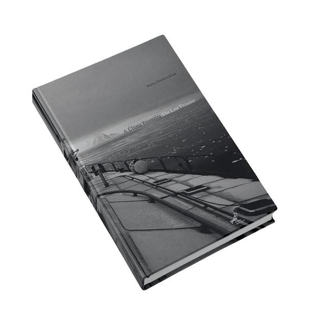 Seu primeiro livro, lançado em 2013 (Foto: Divulgação)