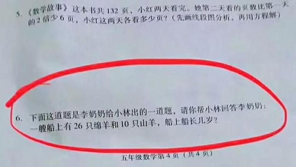 Imagem da prova viralizou nas redes sociais chinesas (Foto: Reprodução/Weibo  )