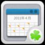 Calendar GOWidget