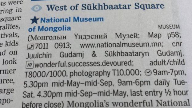 O guia de viagens Lonely Planet adotou localizações do what3words em pontos turísticos na Mongólia (Foto: Lonely Planet/ via BBC news Brasil)