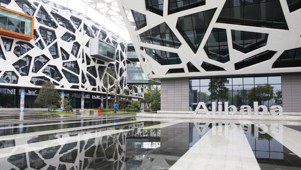 Sede do grupo chinês Alibaba (Foto: Getty Images)