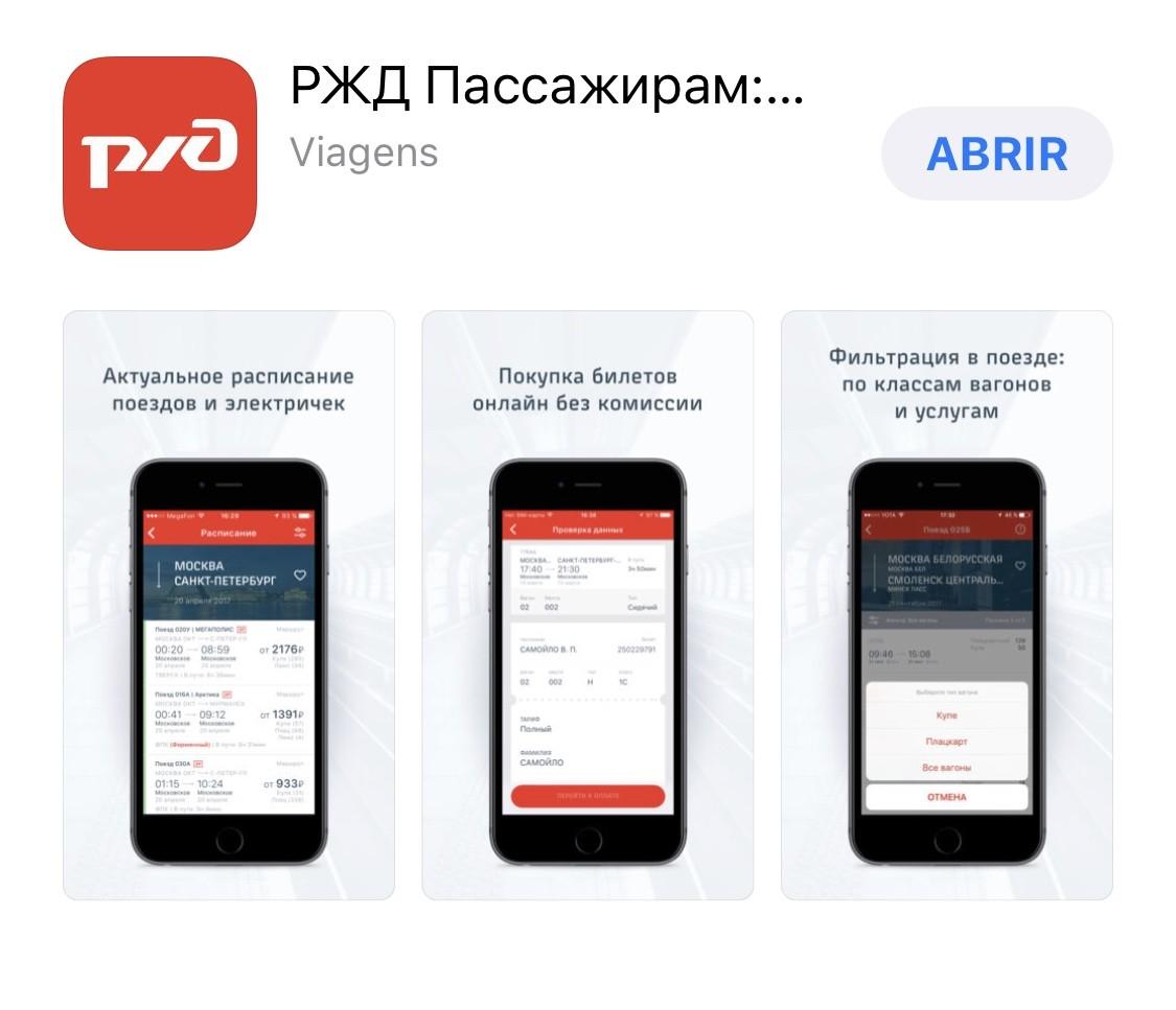 Você pode comprar suas passagens pelo celular, pelo aplicativo da RZD