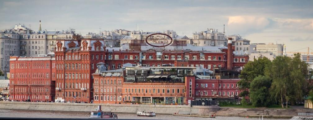 """Antiga fábrica de chocolate """"Outubro Vermelho"""" em Moscou (Foto: Valeri Pizhanski/Flickr/Creative Commons)"""