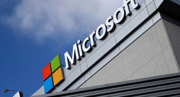 Microsoft anuncia programa para tornar negativa sua pegada de carbono até 2030