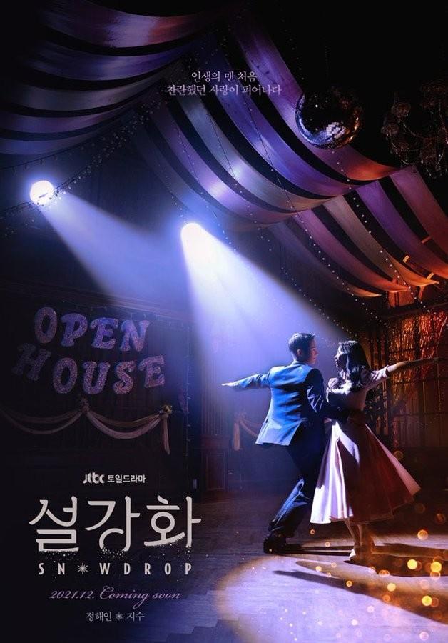 Pôster de Snowdrop, drama coreano com Jisoo (Foto: JTBC)
