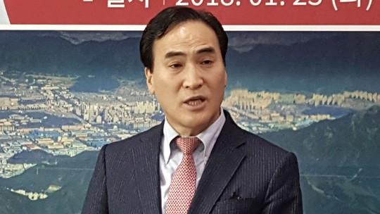 Foto: (Kang Kyung-kook / Newsis via AP)
