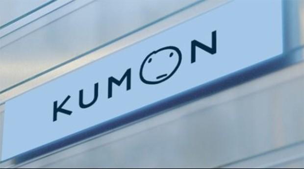 Kumon: rede faz parte da lista das 100 mais baratas do país  (Foto: Divulgação )