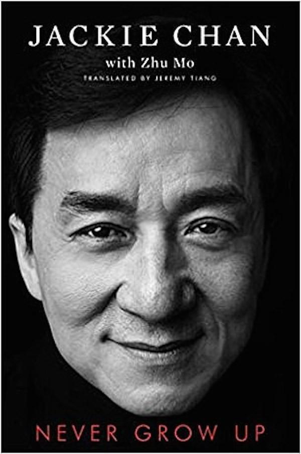 A capa da autobiogafria do ator Jackie Chan (Foto: Divulgação)