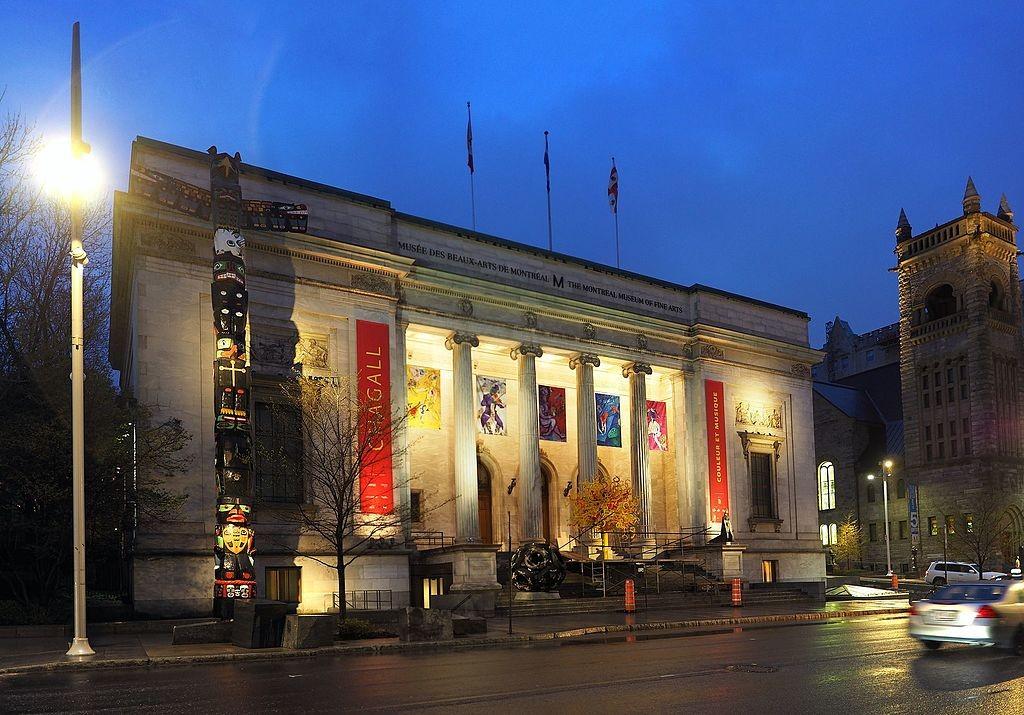 Pavilhão Michal et Renata Hornstein do Museu de Belas Artes de Montreal  (Foto: Pierre5018/Wikimedia Commons)