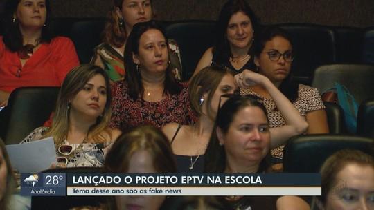 EPTV na Escola: Lançamento do projeto é realizado em São Carlos nesta terça-feira