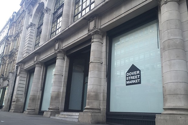 The facade of the New Dover Street Market premises in London's Haymarket   (Foto:   )