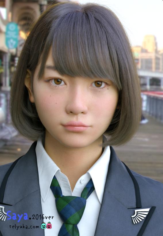 Saya, personagem criada em computação gráfica pelos designers Teruyuki e Yuka
