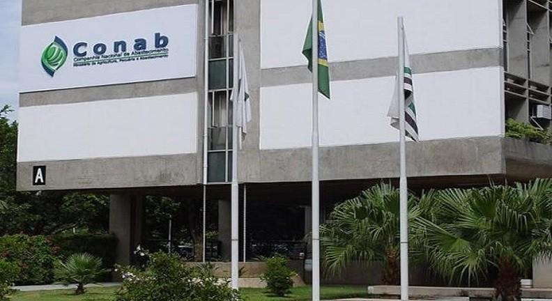 Sede da Companhia Nacional de Abastecimento (Conab) (Foto: Divulgação)