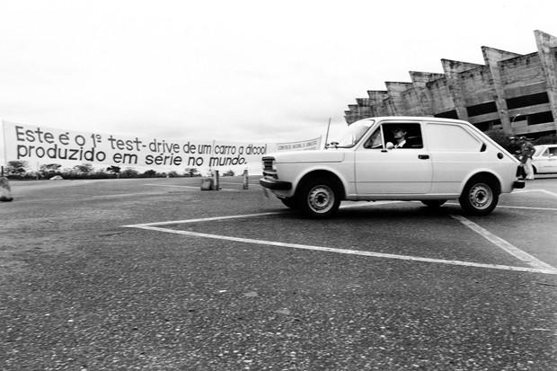Fiat 147 (Foto: Divulgação)