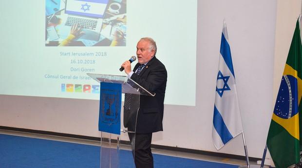 Dorin Goren, cônsul-geral de Israel no Brasil, durante o Start Jerusalem 2018 (Foto: Divulgação)