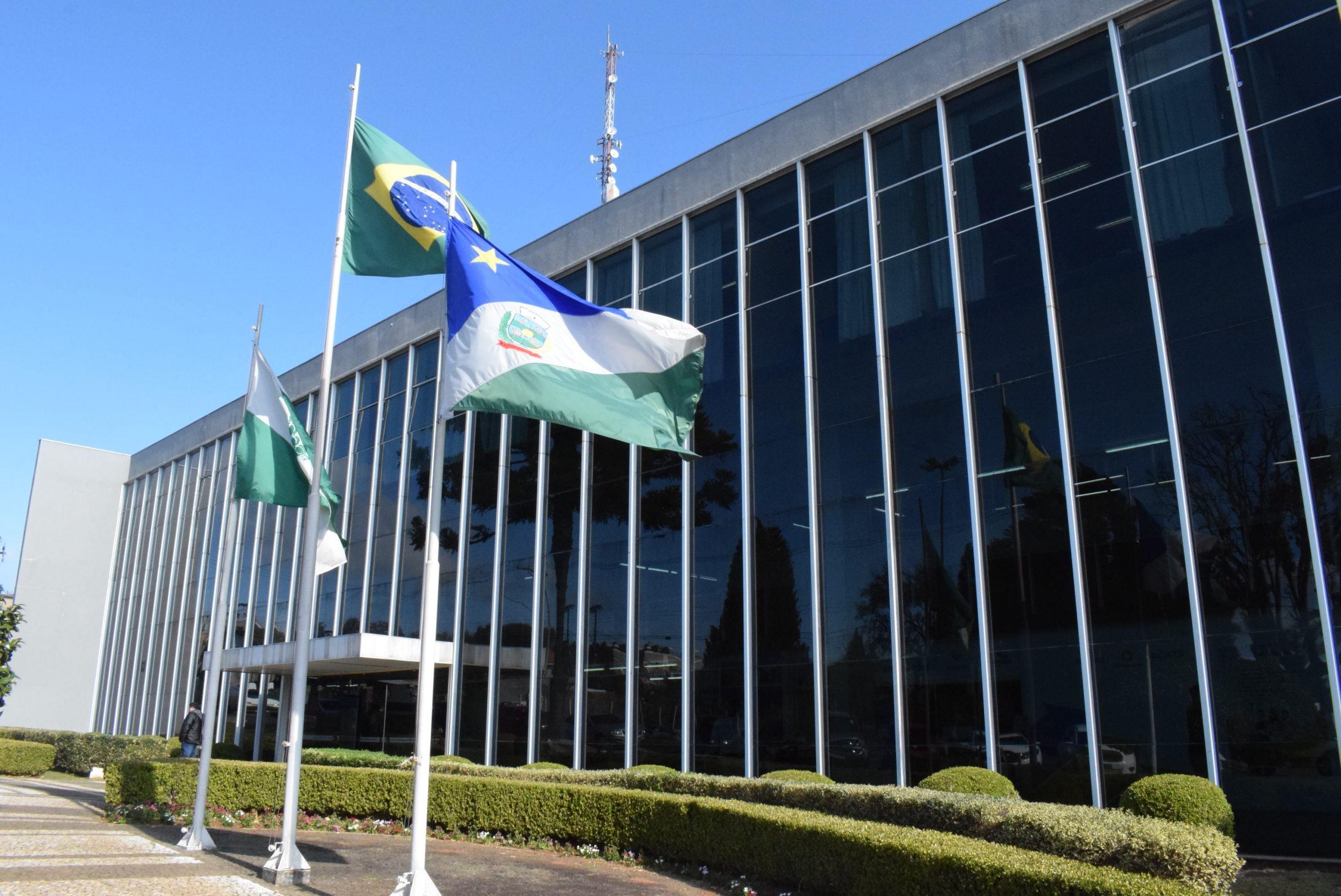 Inscrições para processo seletivo da Prefeitura de Guarapuava terminam na quinta-feira (13)