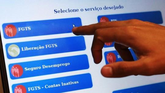 Foto: ( Foto: Divulgação/Prefeitura de Cariacica/Arquivo G1)