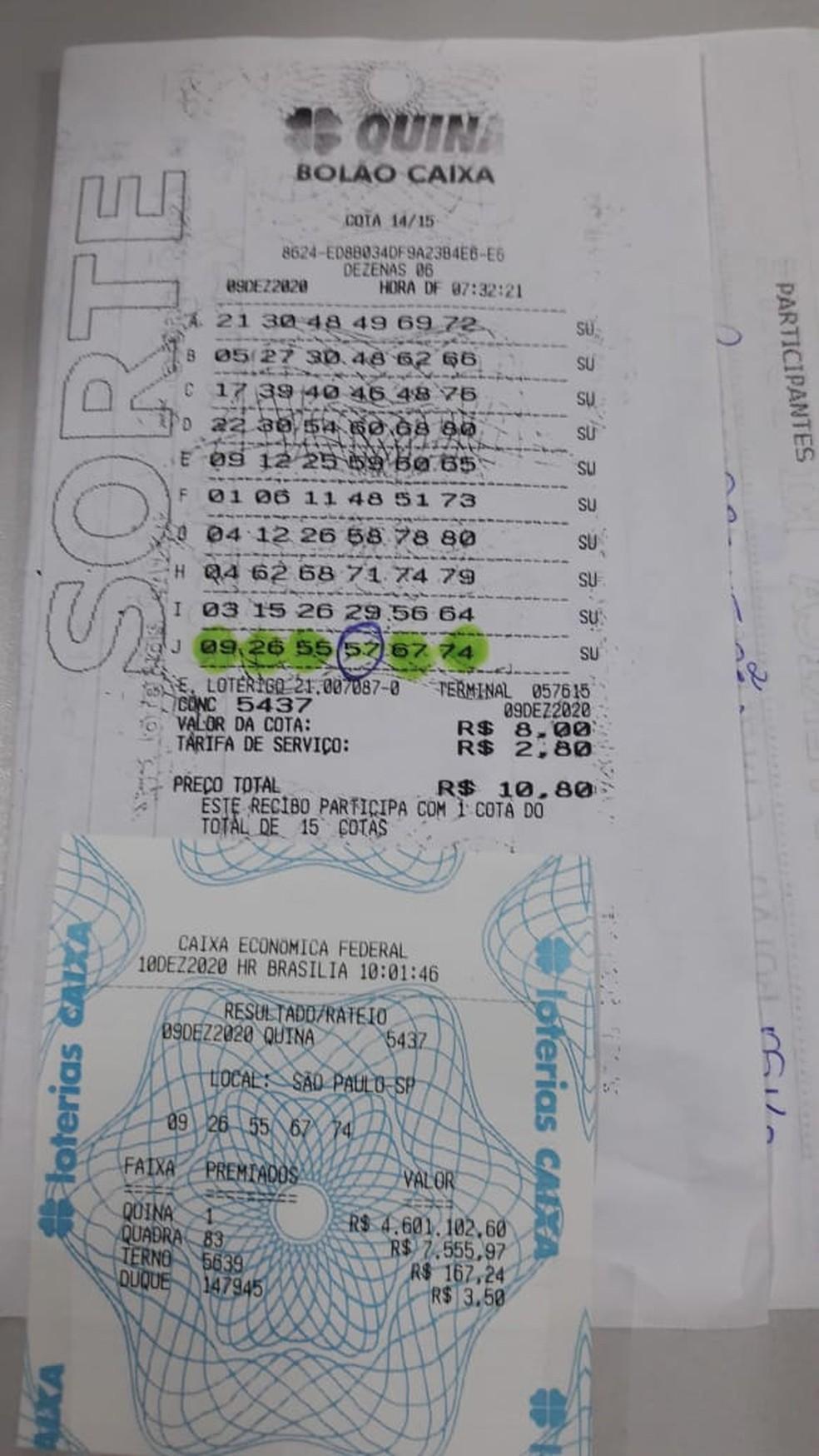 Números sorteados na Quina em Bauru foram 09-26-55-67-74 — Foto: Divulgação