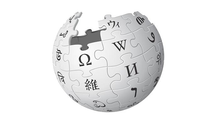 Confira dicas para se tornar um expert na Wikipédia.jpg (Foto: Divulgação)