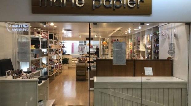 Última filial da papelaria Marie Paper encerrará suas atividades no próximo dia 30 (Foto: Divulgação)