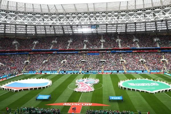 Cerimônia de abertura da Copa da Rússia  (Foto: Getty Images)