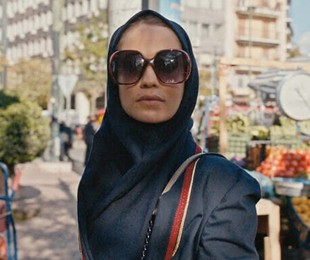 Niv Sultan como Tamar Rabinayan na série 'Teerã'   Divulgação