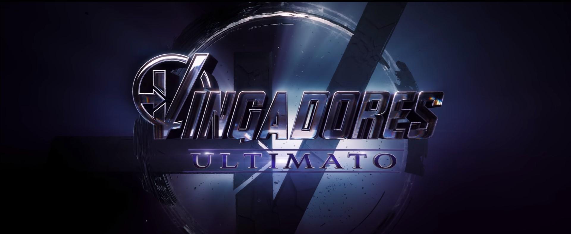 Vingadores:Ultimato chega aos cinemas no dia 25 de abril (Foto: Divulgação)