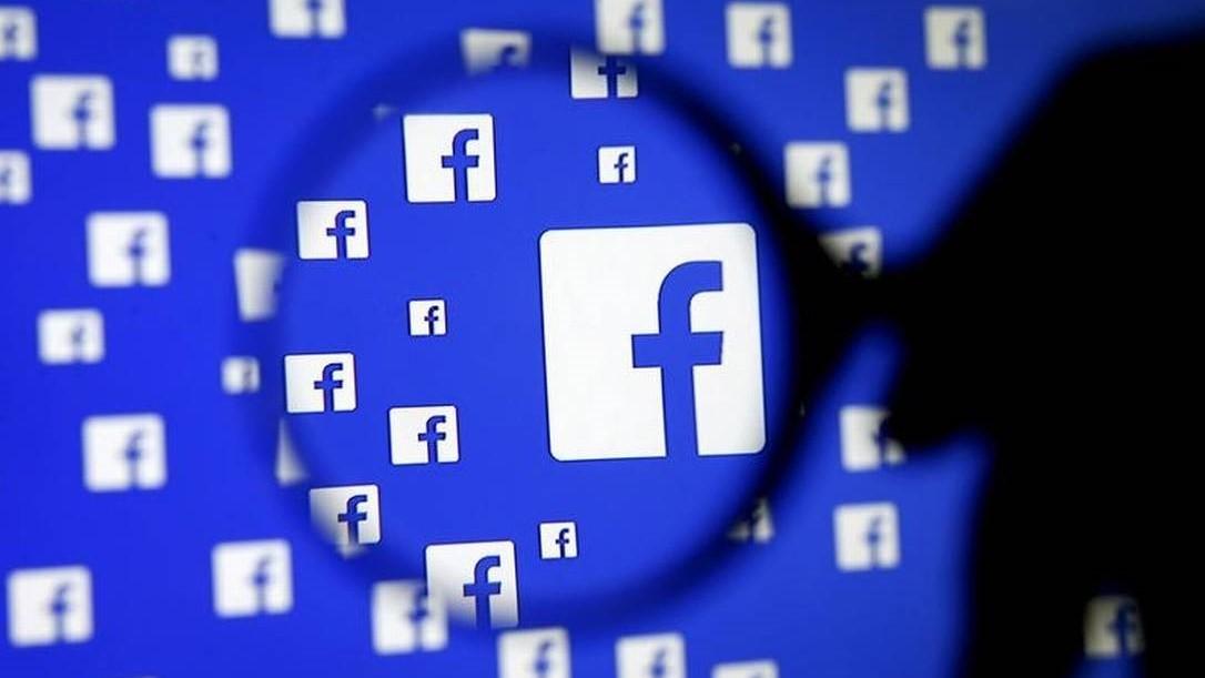 O logotipo do Facebook