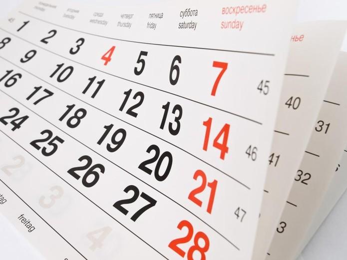 Calendário (Foto: Calendário)