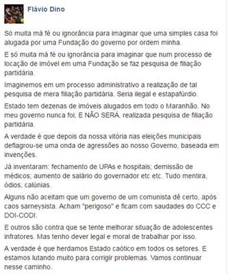 Governador do MA se manifesta nas redes sociais sobre aluguel de prédio da Funac (Foto: Reprodução/Facebook)