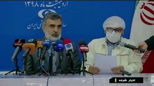 Irã vai quadruplicar produção de urânio enriquecido
