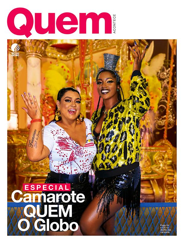 Camarote QUEM O Globo (Foto:  )