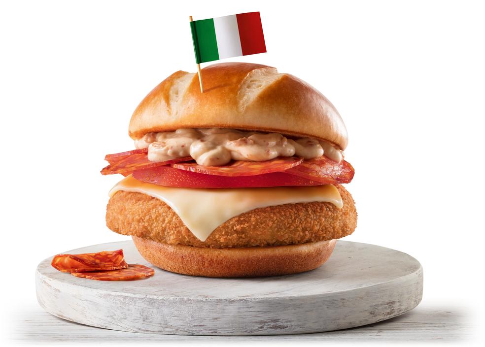 McItália, um dos sanduíches especiais do McDonald's lançados para a Copa do Mundo (Foto: Divulgação)