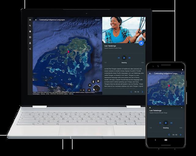 Celebração das Línguas Indígenas, novo recurso do Google Earth  (Foto: Divulgação)