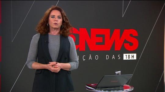 Justiça Federal manda bloquear R$ 128 milhões de Aécio