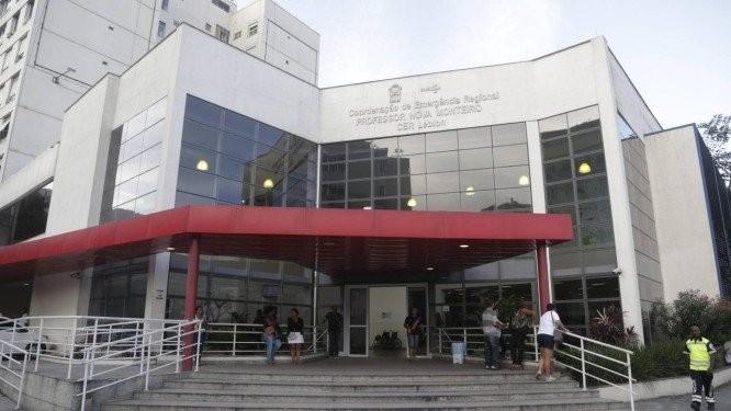A entrada do CER Leblon