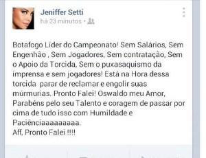 Facebook mulher de Oswaldo de Oliveira (Foto: Reprodução / Facebook)