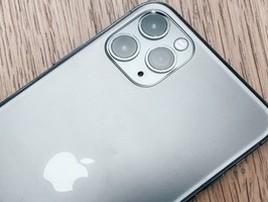 iPhone 11 perde em teste de câmera para celulares chineses (Divulgação/Unsplash (Jan Kolar))