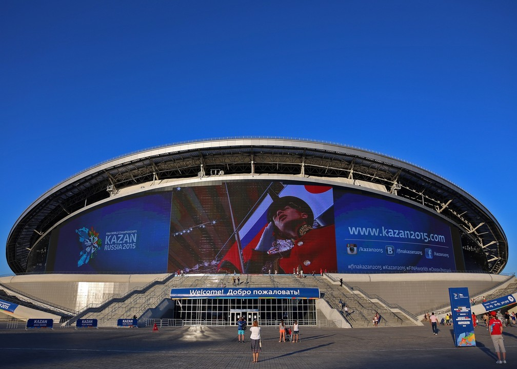 Kazan Arena (Foto: Getty Images)
