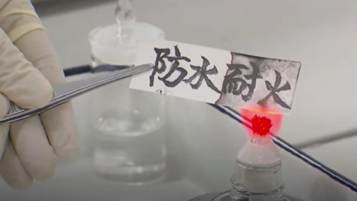Como é o incrível papel à prova de água e fogo inventado por chineses