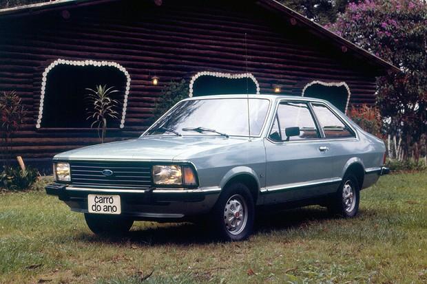 Ford Corcel II (Foto: Acervo Editora Globo)