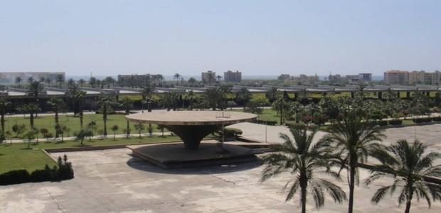 O jardim foi projetado Roberto Burle Marx (Foto: Conselho de Arquitetura e Urbanismo/ Reprodução)