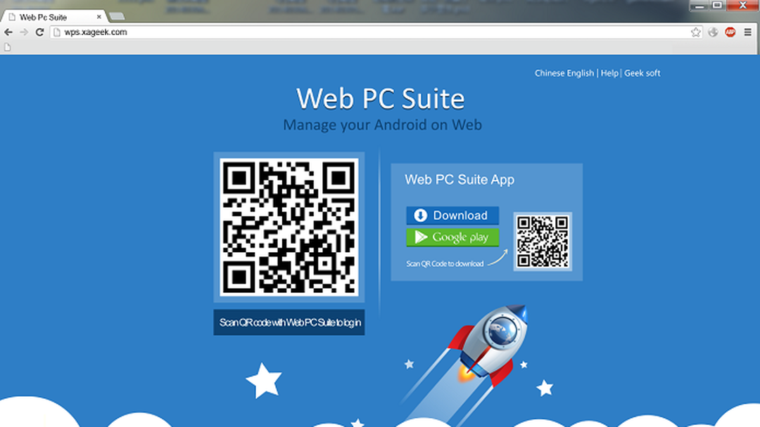 web pc suite not working