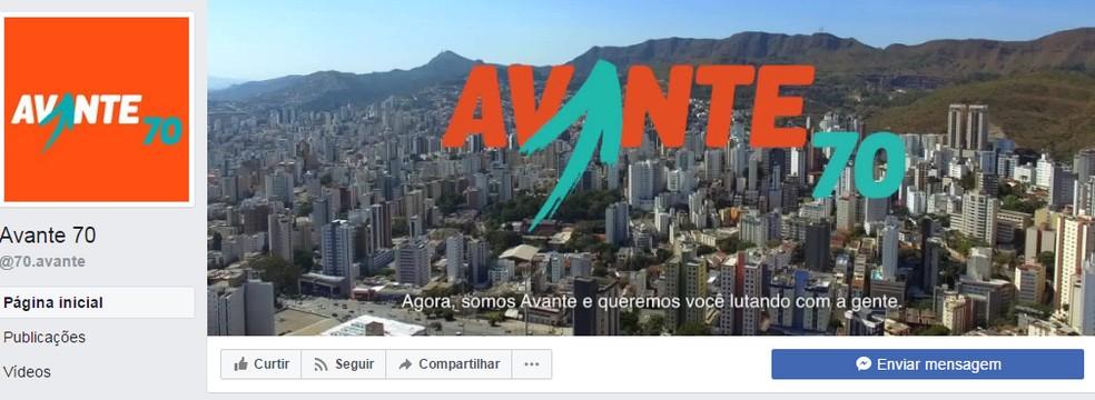 O Avante, antigo PTdoB, já criou páginas nas redes sociais que remetem ao novo nome da sigla (Foto: Reprodução/Facebook)