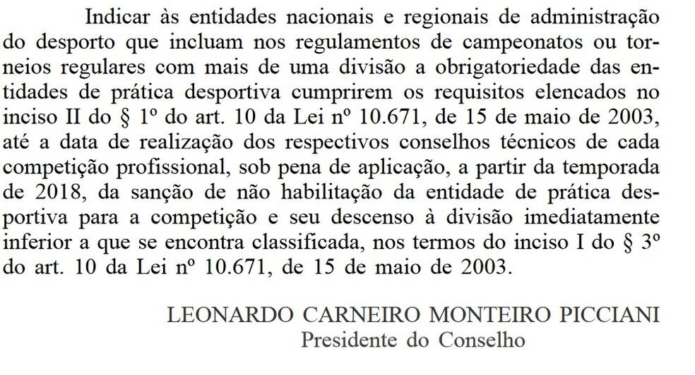 Resolução do Conselho Nacional do Esporte muda prazos de exigências das contrapartidas (Foto: Reprodução/Diário Oficial da União)