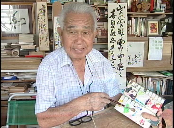 Artes e ensinamentos deixados por Takeo Sawada compõem programação especial do Sesc Thermas
