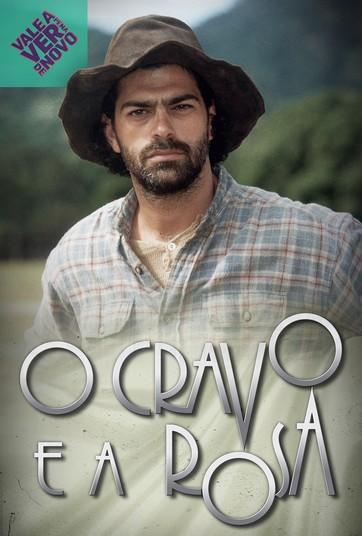 Шипы и Розы / O Cravo e a Rosa (2000-2001) на русском языке