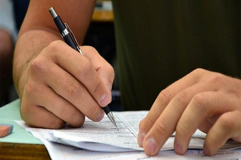 Nove concursos e seleções com mais de 400 vagas encerram inscrições nesta quarta-feira na PB - Notícias - Plantão Diário