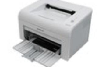 Impressora Samsung ML - 2010